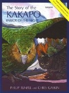 Story of the Kakapo