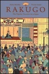 Rakugo: The Popular Narrative Art of Japan (Harvard East Asian Monographs)