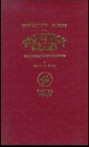 Posthumous Papers of the Pickwick Club (Studies in Dickens)