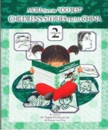 More from the 100 Best Children's Stories from China, Volume 2