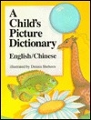 A Child's Picture Dictionary English/Chinese