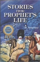 Stories from Prophet's Life